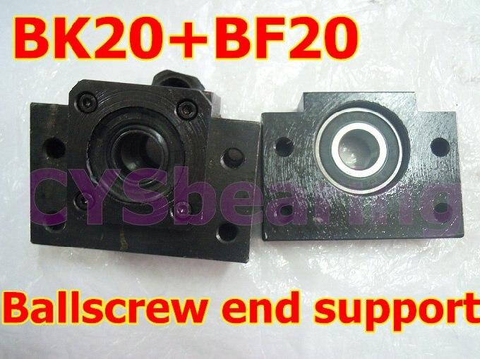 1 комплект BK20 фиксированный Конец поддержка+ BF20 со свободным концом поддержка для SFU2505 шарикового винта, Шариковая винтовая пара концевой поддержка для фрезерный станок с ЧПУ XYZ