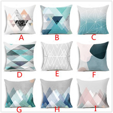 2019 Brand New Geometric  Pillowcase Square Flax pillow Bed Pillow Cover Pillowcase high quality stylish floral girl pattern square shape flax pillowcase without pillow inner