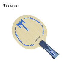 Yatikue quality table tennis racket blade bats ping pong long handle fast attack loops chop type racket Table tennis rubber 100ml liquid table tennis rubber cleaner school ping pong detergent racket clean stationery store accessory bts material shop uv
