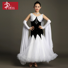 Stage Clothing For Dancing Newest Design Woman Modern Waltz Tango Dance Dress/standard Ballroom Competition Dress Costume Gb029