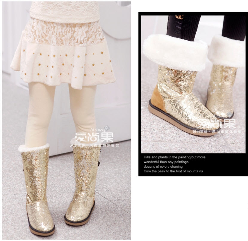 Online Buy Wholesale girls gold sequin boots from China girls gold ...