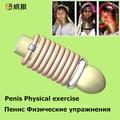 WG penis extender enlargement exercise ring,stretch the penis permanently extended Stainless steel penis pump proextender