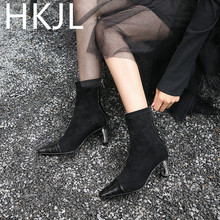 HKJL Splicing stretch boots 2019 autumn and winter leather ankle womens thick back zipper fashion Z059
