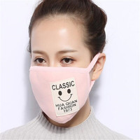 10pcs/Bags anti-dust mask topeng mulut mask homme mond doek three-dimensional cotton dust protection mask fashion mouth mask