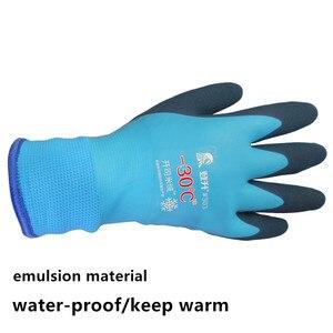 Image 2 -  30 градусов для рыбалки, термостойкие рабочие перчатки, для холодного хранения, антифриз, унисекс, одежда, ветрозащитная, низкая температура, для занятий спортом на открытом воздухе