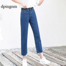 nonishang Nonis Women Cute Sweet Washed Jeans Girl Holes Slim Denim Romper Jumpsuits