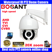 7″4in1 HD 2MP waterproof Security outdoor Camera 20X ZOOM IR 140m HD PTZ Camera high Speed Dome Cameras