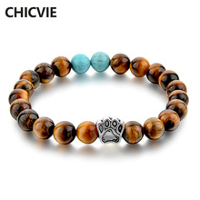 2018 Tiger Eye Natural Stone Mala Bead Yoga Bracelet Dog Hand Paw Elastic Rope Bead Bracelet Fashion Men Women Jewelry SBR170111