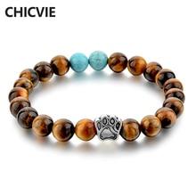 2018 Tiger Eye Natural Stone Mala Bead Yoga Bracelet Dog Hand Paw Elastic Rope Bead Bracelet Fashion Men Women Jewelry SBR170111