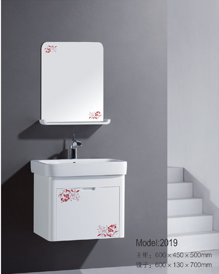 Charmant Washbasin Cabinet Design Bathroom Cabinet