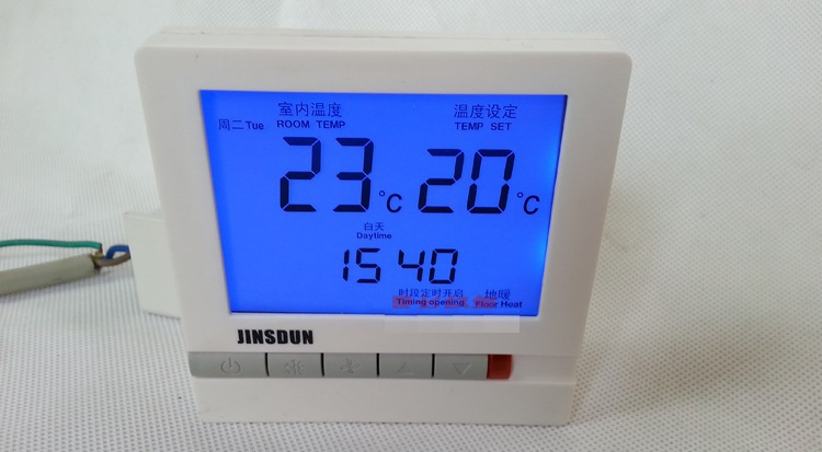 Thermostat for warm wall,infrared heater,carbon crystal temperature Controller,floor heating thermostat temperature,Controller electric heater carbon fiber heater 1610w floor wall hanging warmer for home infrared heating device xh 175