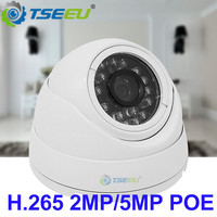 2.0MP 5MP H.265 POE metal casing IP Camera compatiable with Hikvision NVR iVMS 4200