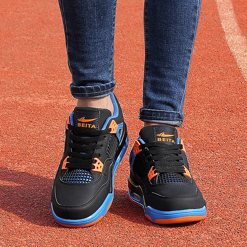 New Men And Women Fashion Basketball Shoes Korean Style Breathable