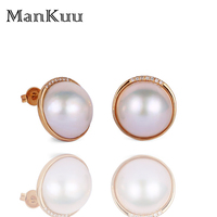 Fashion 18mm Solid Round Natural Freshwater Pearl Earrings Precious 18K Gold Stud Earrings For Women 5mm Africa Diamond Earrings