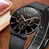 Men Watch Top Luxury Brand LIGE Men S Quartz Watches Fashion Casual Mesh Belt Dress Business