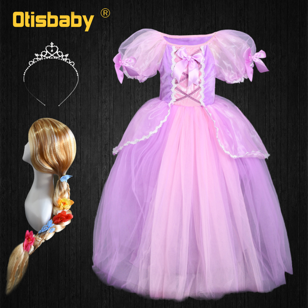 Children's Christmas Halloween Party Rapunzel Dress Child The Tangled Cosplay Costumes Rapunzel Wig Yellow Braid Hair