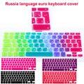 Евро версия Русский язык письмо Силиконовая клавиатура кожи для macbook air 13 pro 13 15 17 retina Protector Наклейки клавиатуры