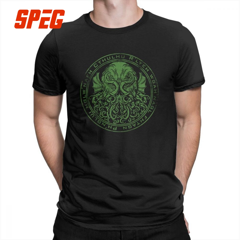 Le septième sceau T-shirt 162 Chemise Ingmar Bergman criterion