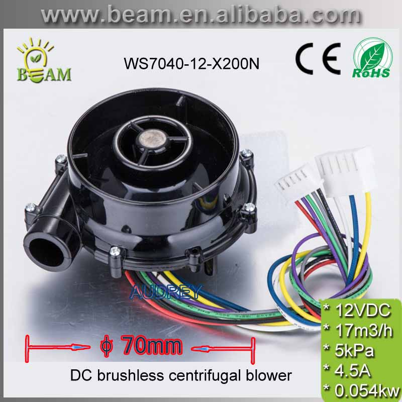 2PCS 70*40mm12V High Speed Micro Brushless DC Fan Excellent Performance 12V Small DC Blower with 17m3/h 5Kpa Pressure mpx010 high speed 18000rpm coreless motors silver dc 3v 2 pcs