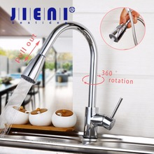 DE 360 Swivel Kitchen Faucet Pull Out Chrome Polished Basin Faucet Hot and Cold Water Rotated Mixer Tap