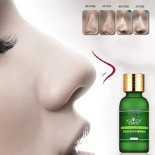 Nose Up Heighten Rhinoplasty Essential Oil 30ml Nasal Bone R