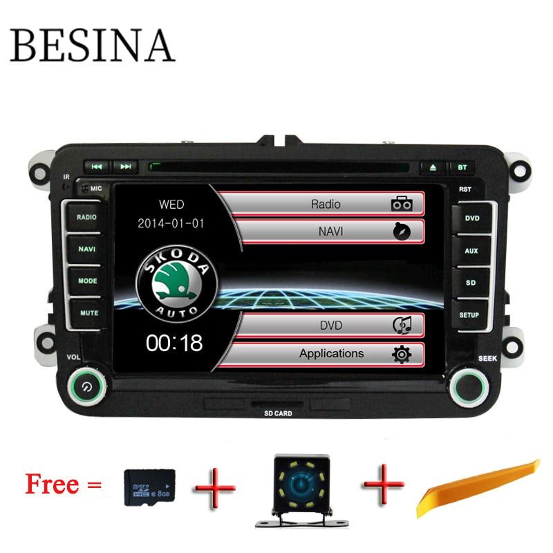 Besina Автомобильный мультимедийный плеер Авто Радио 2 Дин Аудио для Skoda Octavia Fabia Rapid Yeti Superb VW сиденье gps навигации SD