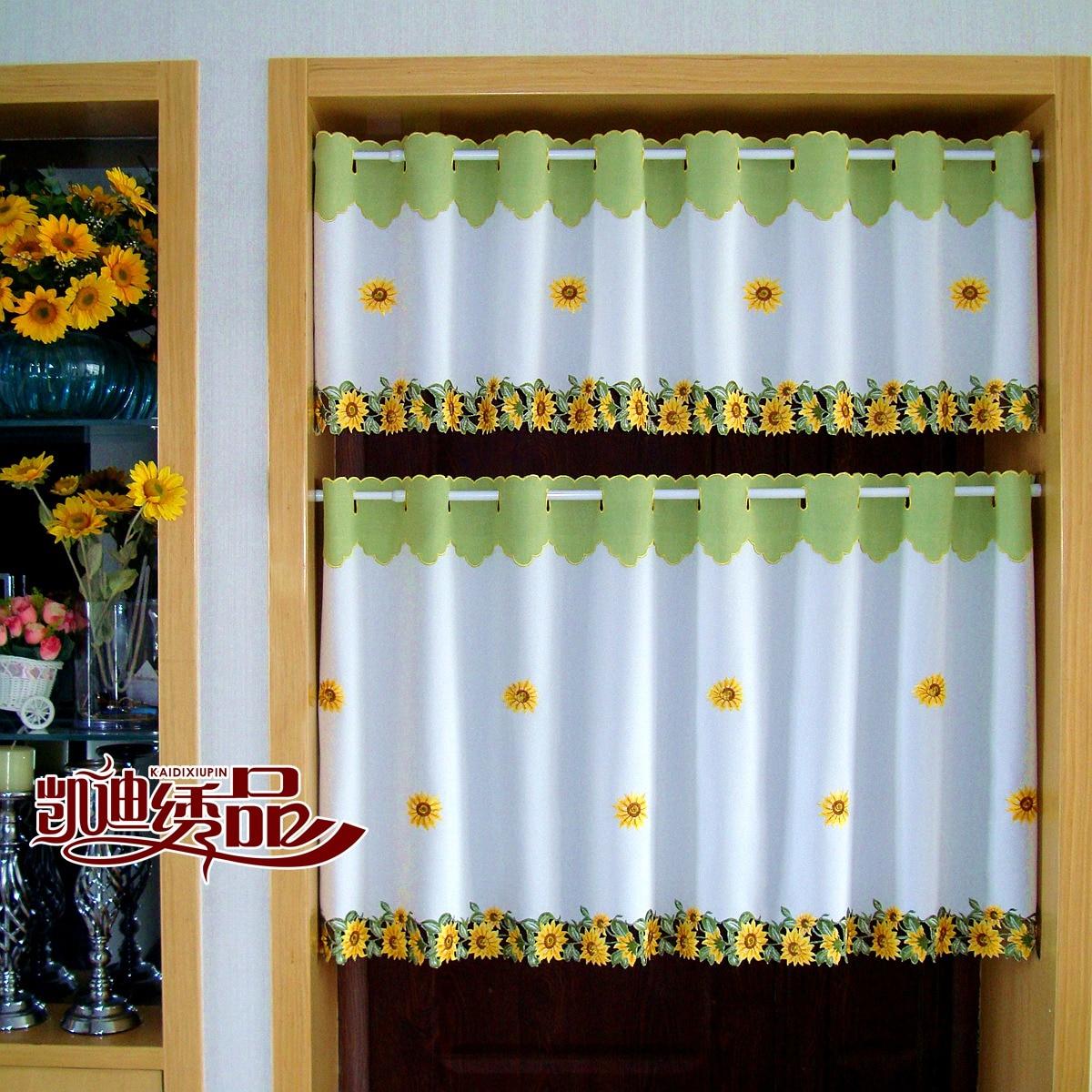 Großartig Sonnenblume Küche Vorhänge Zeitgenössisch - Ideen Für Die ...
