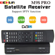 DVB-S2 Satellite Receiver HD OVERBOX M9S PRO 1080P Support PowerVu Biss Key newcam cline 3G IPTV Video push function receptor(China)