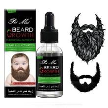 Men Beard Growth Enhancer Barbe Grooming Kit Oil Facial Moisturizing Hair Essential Styling Set