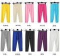 Free shipping Candy color ice silk 7 minutes of pants Prevention of too thin not through seven show thin meat lace leggings