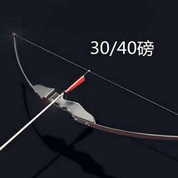 Outdoor Hunting Bow Sports Match Shooting Bow, Imitation Of The United States Hunting Straight Bow.