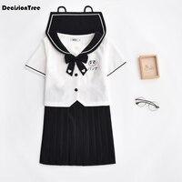 2019 new panda embroidery school uniform set student uniform tie sailor suit set table costume japanese school uniform girl