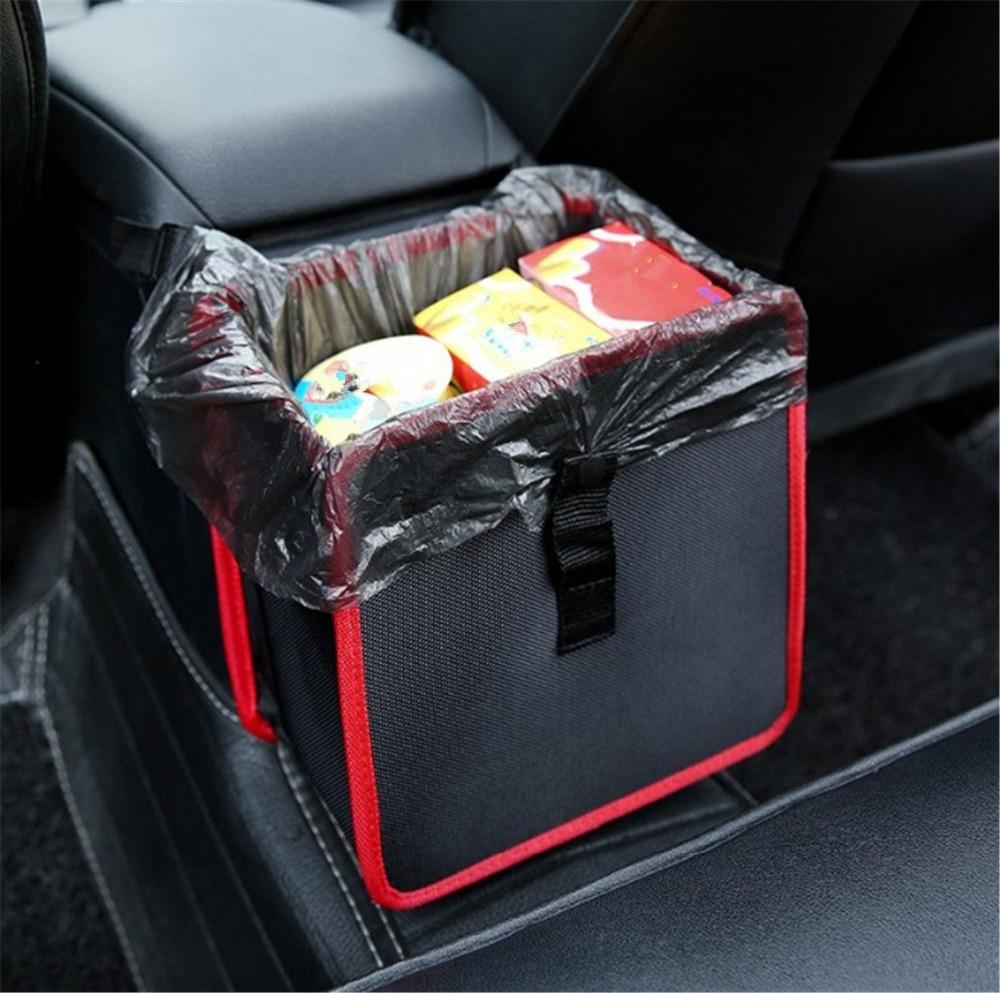 автомобиля ящик для мусора