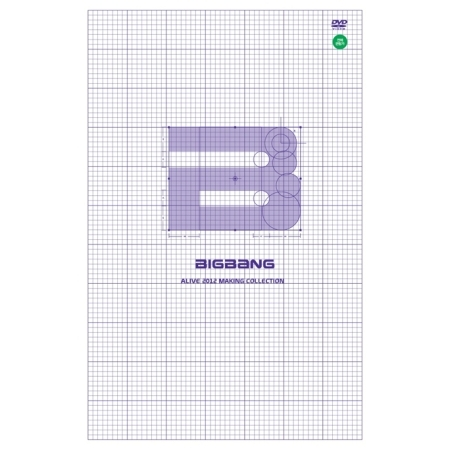 BIGBANG ALIVE 2012 MAKING COLLECTION - REPACKAGE Release Date 2013-5-22 KPOP lim changjung 13th album release date 2016 09 09 kpop