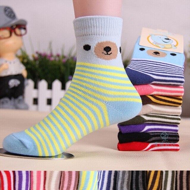 Cute Kids Socks  2