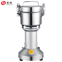 Traditional Chinese Medicine Grinder Commercial Electric Powdering Machine Herbs Home Small Food Grinder