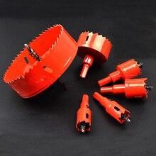 M42 HSS bimetallic perforator PVC board woodworking hole plate gypsum board lamp hole hole device Drill