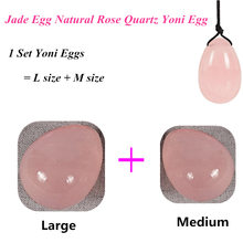 Rose Quartz Yoni Egg Jade Eggs Women Kegel Exerciser Massager Vaginal Muscles Tightening Ball Crystal