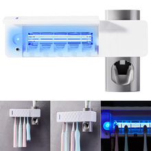 Anti Bacteria UV Toothbrush Holder Travel Automatic Tooth Brush Holder Storage Box Bracket USB Rechargeable Bathroom Accessories