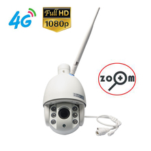 4G Mobile Speed Dome 1080P IP Camera with Dual Video Stream via 4G FDD LTE Network Free APP & 4X Optical Zoom & Waterproof IP66