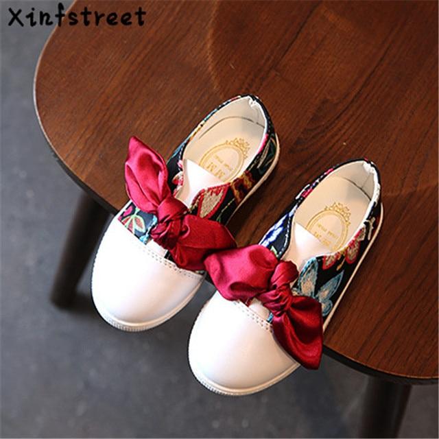 Chaussures pour Petites Filles | Browns Shoes