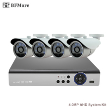 BFMore 4CH AHD 4.0MP CCTV System KITS 2592*1520 2475+OV4689 CCTV DVR Outdoor Security Camera Surveillance VIDEO Email p2p xeye