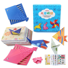 200pcs Children Rainbow Paper Folding DIY Toy Cartoon Colorful Paper Handmade Craft with Instruction for Kindergarten 15*15cm