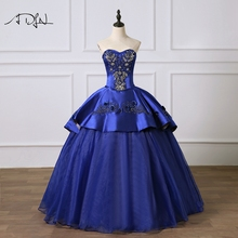 ADLN Gorgeous Royal Blue Quinceanera Dresses Gown 15 Dress