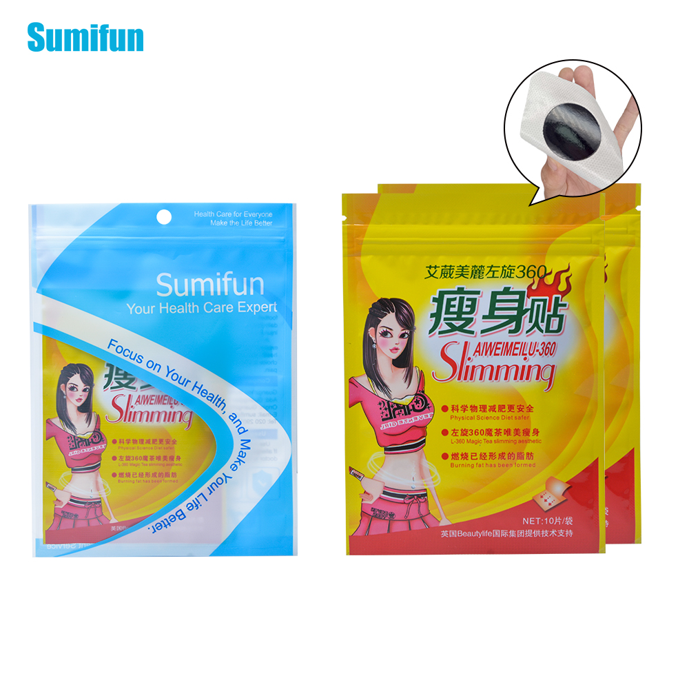 15Pcs MYMI Wonder Slimming Patch Belly Abdomen Weight Loss Fat burning Slim Patch Cream Navel Stick Body Massager C322 15