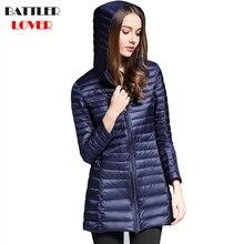 Зимний женский ультра легкий пуховик, 90% утиный пух, Длинные куртки с капюшоном, пальто с длинным рукавом, Женская парка, женская верхняя одежда