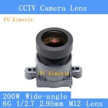 PU`Aimetis 2MP Wide-angle F/1.8 2.95mm motion DV lens ultra wide angle full glass 6G HD M12 CCTV lens Security Camera