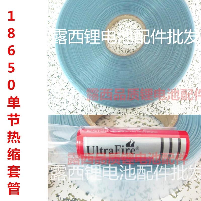 Купить с кэшбэком 18650 lithium battery PVC heat shrinkable film battery package set N skin contraction section of blue transparent casing 30MM