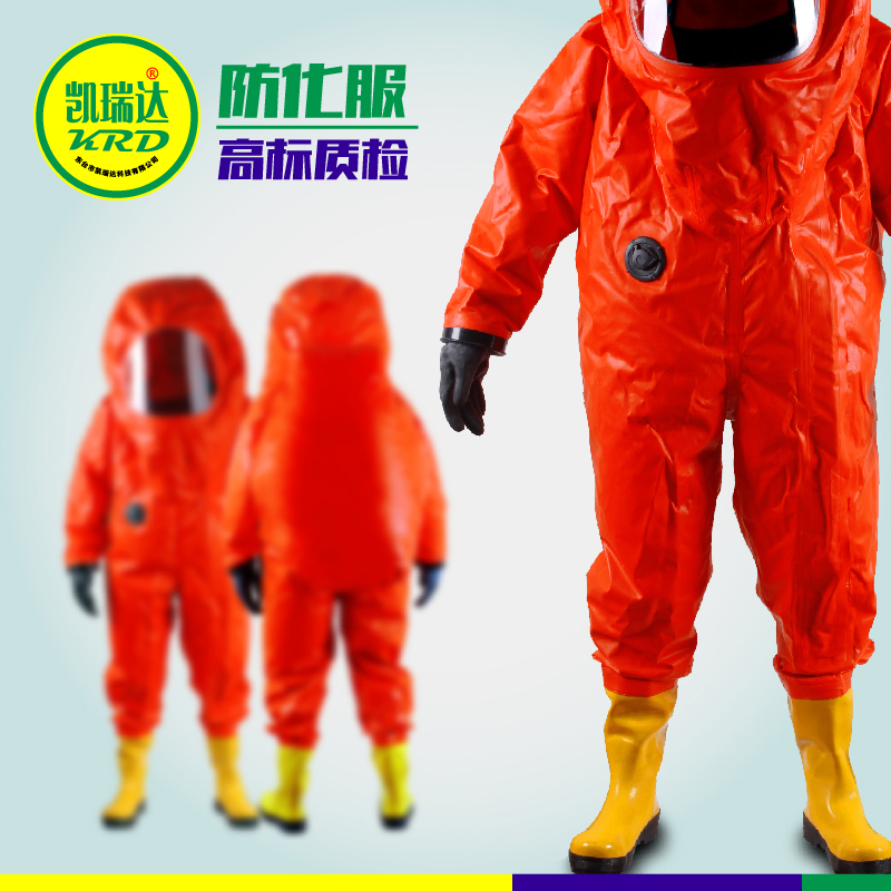 Heavy fully enclosed chemical protective suit , anti-drama venom ammonia gas chemical and  fire protection