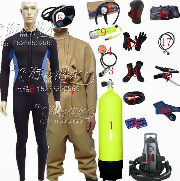 A full set of diving equipment diving oxygen cylinders combination of professional diving supplies diving suits breathing equipm lt 5t full metal full hard oxygen treatment combination shock absorber leakage proof 4 pcs